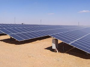 Catalyst MENA Clean Energy Fund